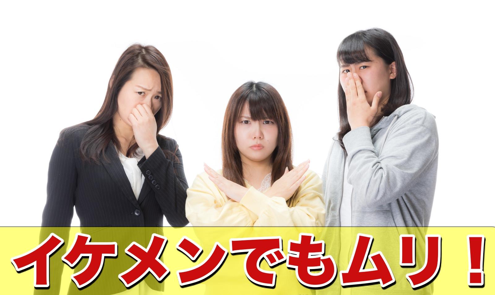 渋い表情をする女性たち